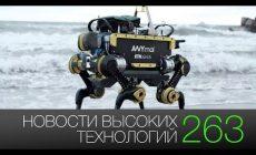 Новости высоких технологий #263: новая миссия на Луну и умные роботы