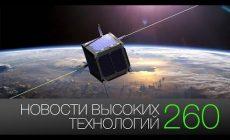 Новости высоких технологий #260: Российский двигатель на спирте и реформа Google