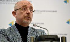 На Украине высказались за сохранение минского формата
