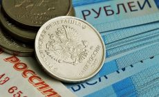 Рубль вошел в список 20 самых популярных валют в мире