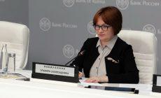 Сентябрьские соцвыплаты не повлияют на инфляцию, заявила Набиуллина