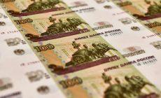 Эксперт назвала осенние угрозы для рубля
