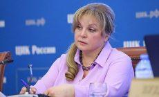 Памфилова призвала наказать людей, планировавших фальсификации в Королеве