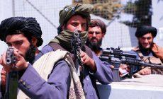 Талибы заявили, что готовы объявить состав нового правительства Афганистана