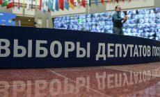 Явка на выборах в Госдуму составила 9,16 процентов, заявила Памфилова