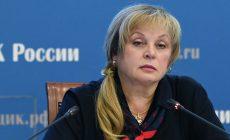 В ЦИК планируют подавать в суд на авторов фейков о выборах