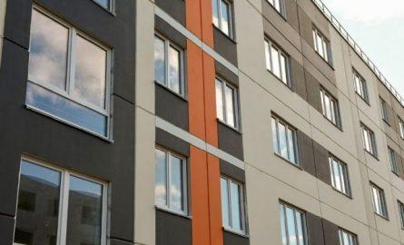 Эксперт рассказал, может ли застройщик требовать доплату за квартиру