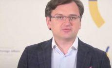 Кулеба заявил о незаинтересованности Украины в американской системе ПРО