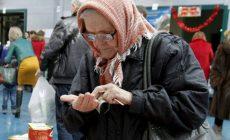 Минтруд назвал самые бедные регионы России