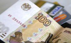 В Госдуме предложили повысить МРОТ до 20 000 рублей