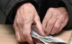 Правительство отвергло индексацию пенсий работающим пенсионерам