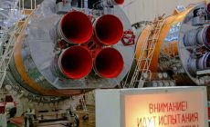В России остановили разработку сверхтяжелой ракеты для полетов на Луну