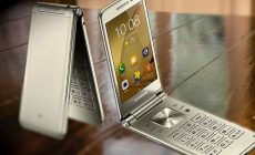 "Samsung презентовал Galaxy Z Fold3 и Galaxy Z Flip3 – ""раскладушку"" и ""раскладывающийся"" смартфоны"