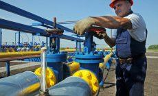 Украина пригрозила перекрыть газ Европе