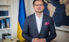 Киев предложил Вашингтону заключить соглашение о свободной торговле