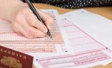 Утверждено минимальное количество баллов ЕГЭ для поступления в вузы в 2022/2023 учебном году
