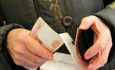 В Минтруда рассказали, когда пенсионерам начнут выплачивать по 10 тысяч рублей