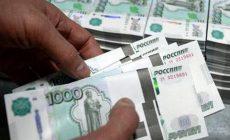 В России начались проверки дорогих покупок имущества у граждан без официальных доходов
